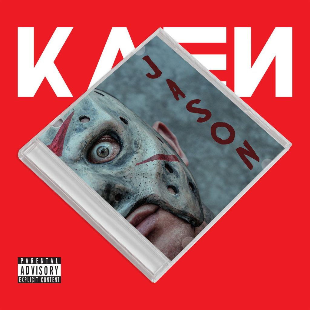Kaen: Jason